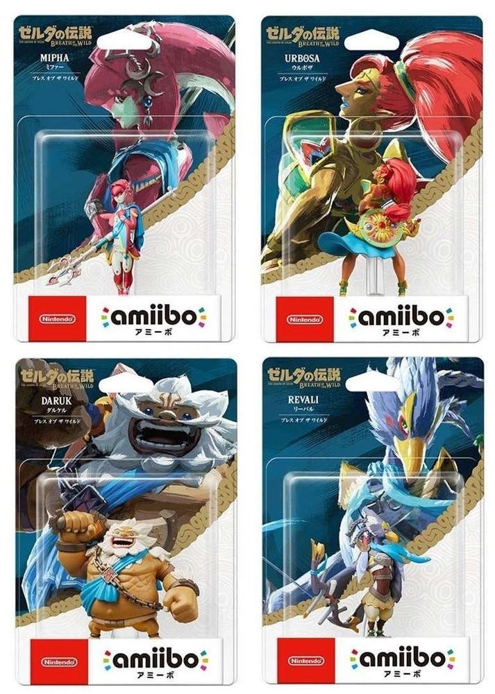 Details About Nintendo Amiibo Set Zelda Breath Of The Wild Daruk