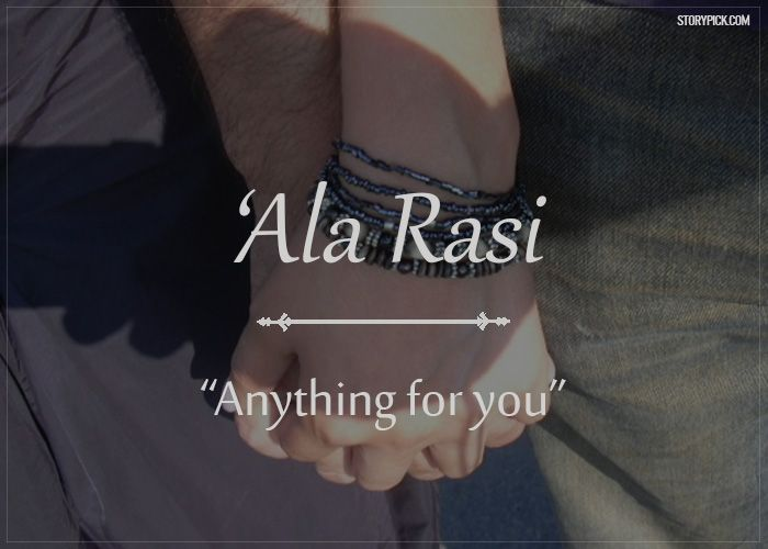 15 Beautiful Arabic Words Thatll Make You Fall In Love With The