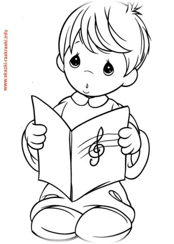 Interesnye Raskraski Stranica Ne Najdena Dlya Detej Precious Moments Coloring Pages Coloring Books Coloring Pages