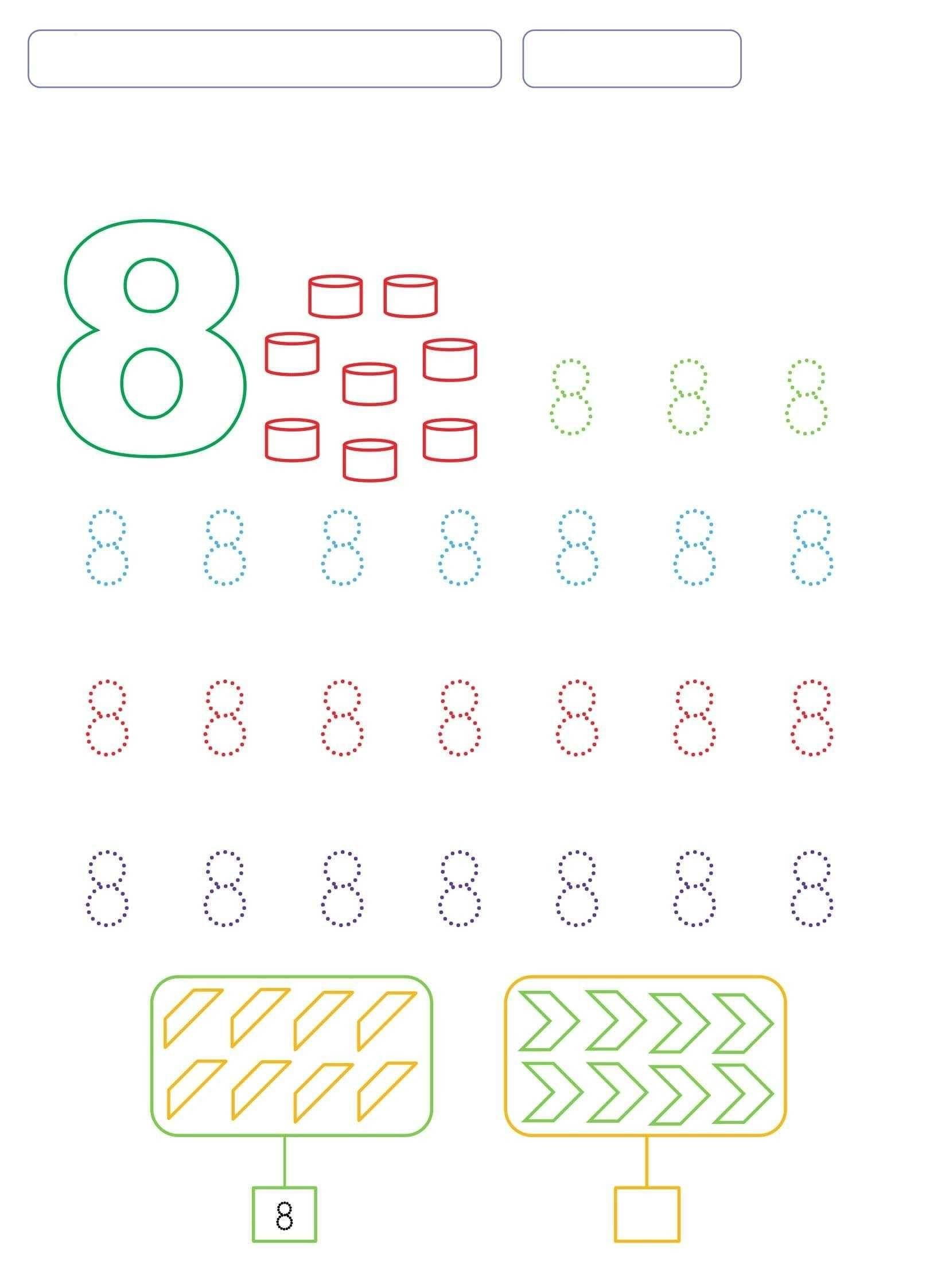 8 Digit Line Worksheet