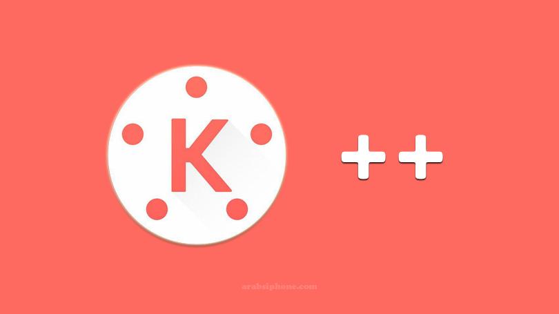 تحميل Kinemaster للايفون 2020 كين ماستر بلس للتعديل على الفيديو تطبيق كين ماستر مجانا بدون جلبريك تحميل Kinemaster Pro للايفون Cute Art Gaming Logos Logos