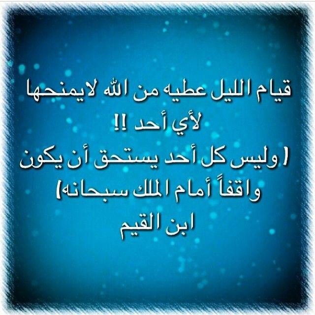 Pin By Linda On Islam Arabic Typing Arabic Calligraphy Islam