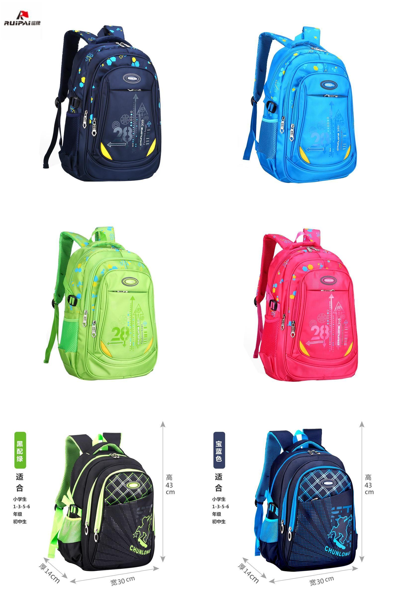 visit to cute children school bags student satchel elementary
