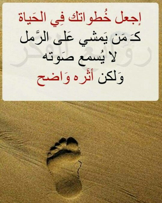 Pin By أفنان الحسني On كلمات راقت لي Sayings Movie Posters