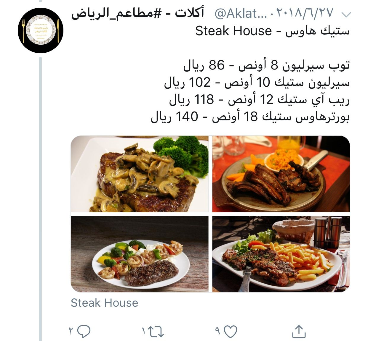 Pin By Amjaade Al Halwan On Riyadh Steakhouse Steak 10 Things
