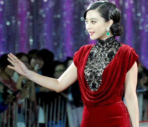 Fan Bingbing In Elie Saab Couture - 4th Beijing Film