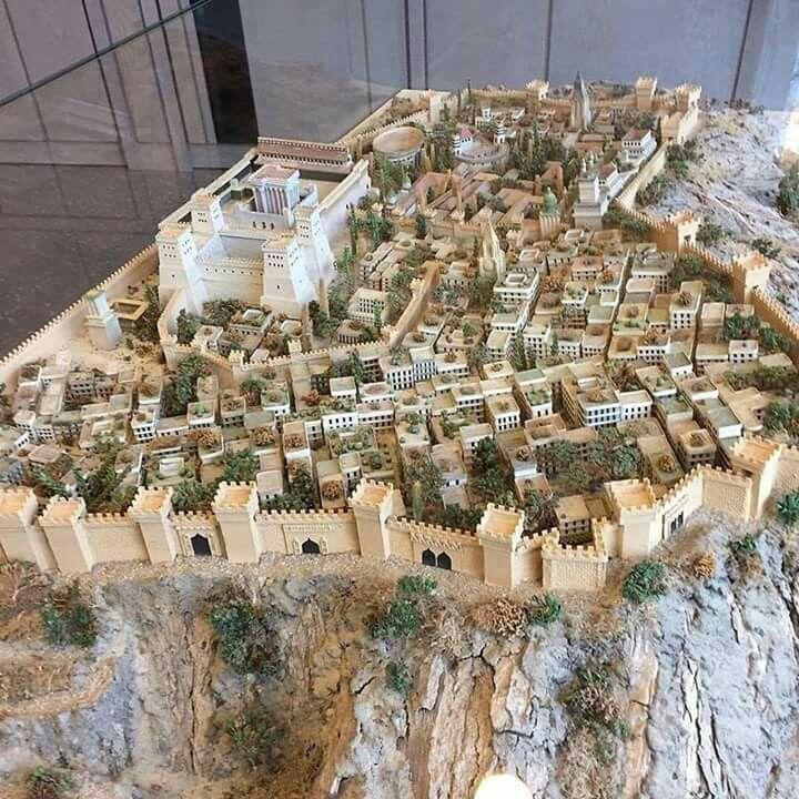 Bethel Israel: Model Of Solomon's Temple In Jerusalem (Germany Bethel
