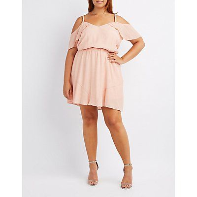 Plus Size Nude Strappy Cold Shoulder Skater Dress - Size 1X