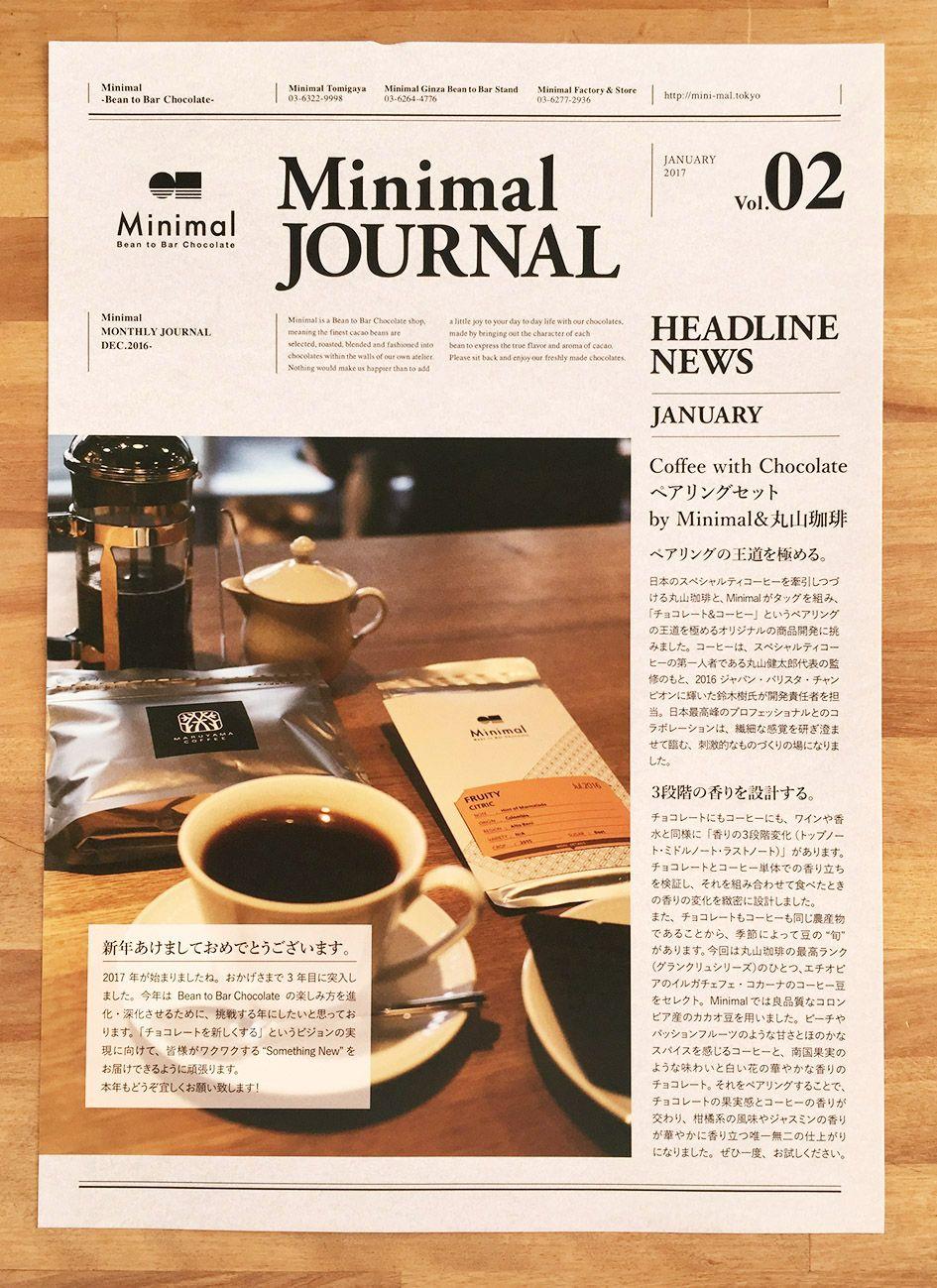 Minimal journal 02 poly pinterest minimal editorial and newspaper - Design journal magazine ...