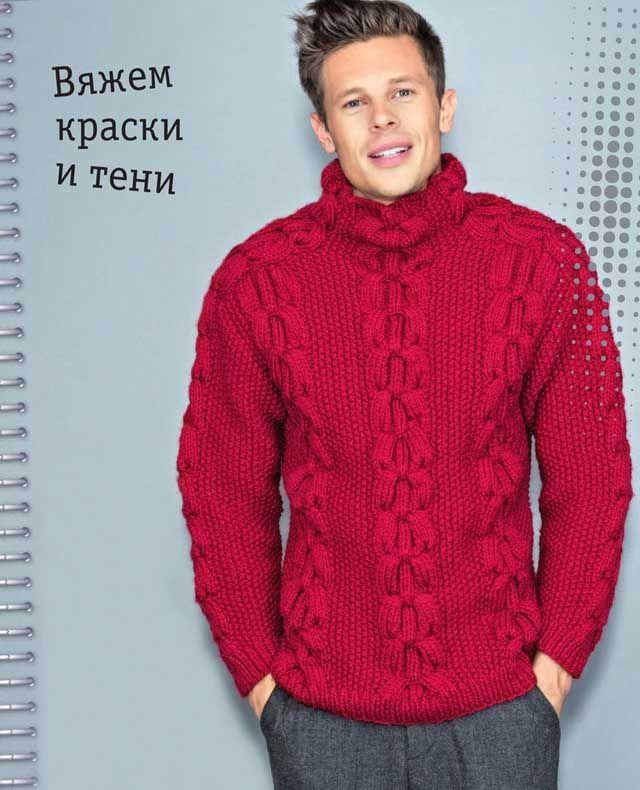Схема вязания спицами мужского свитера с косами и аранами