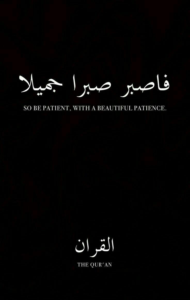 Pin On Arabic English عربي وانكليزي