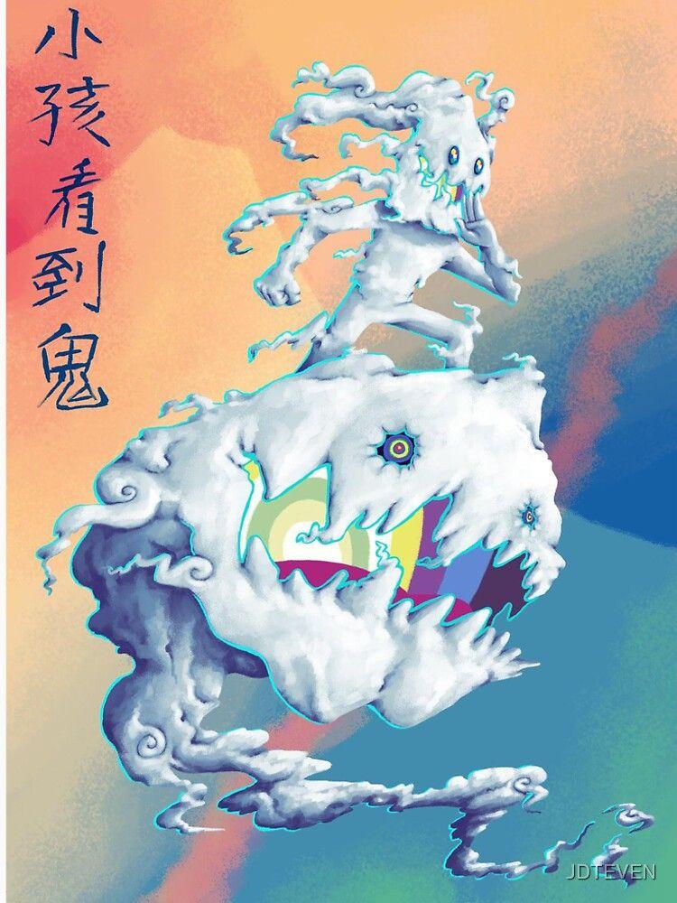 Takashi Murakami Style Art Kids See Ghosts Graphic T Shirt By Jdteven In 2021 Takashi Murakami Art Art Album Cover Art