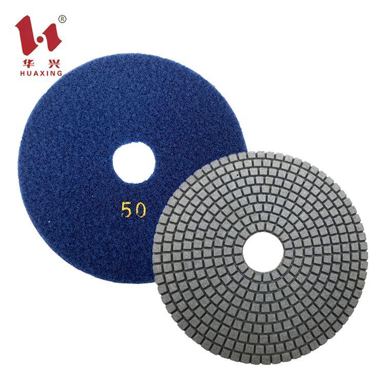 Huaxing 5inch/125mm Wet Granite Polishing Pads Polish