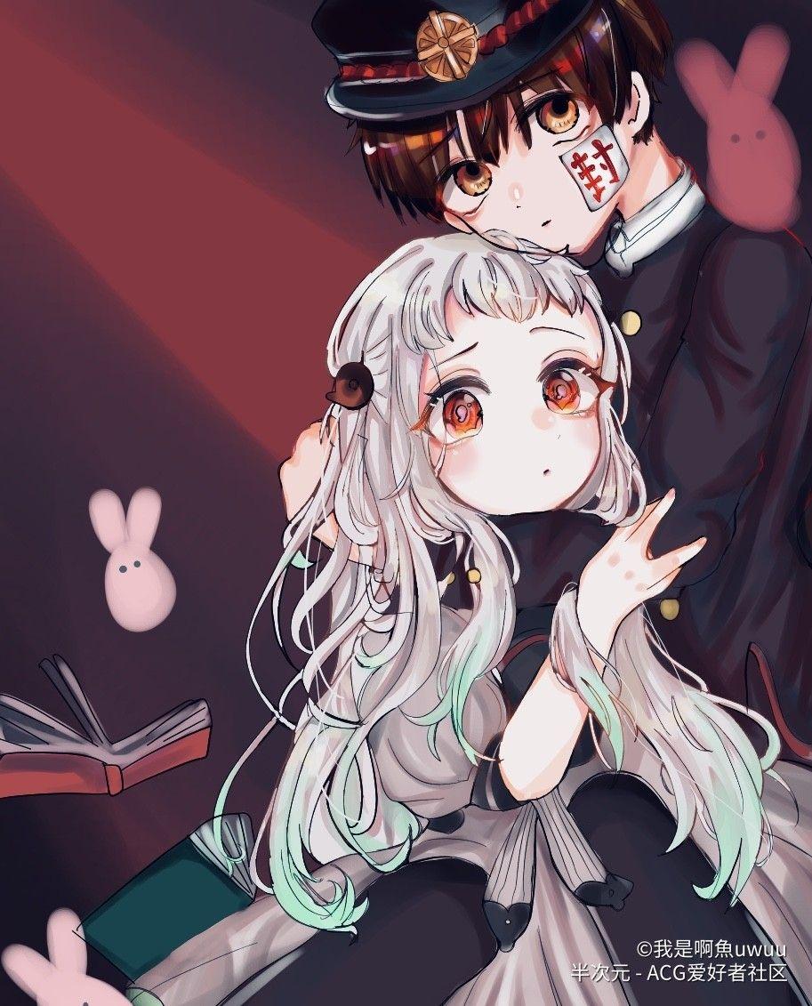 But what if yashiro became one of the seven spirits just like amane and mitsuba? Hanako x Yashiro trong 2020   Đang yêu, Dễ thương, Anime