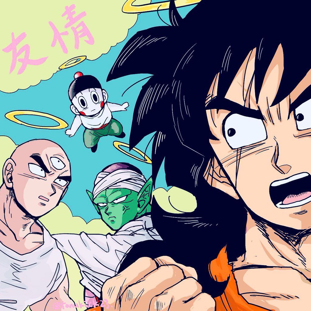Chiaotzu Dragon Ball Dragon Ball Z Chaos Dragon