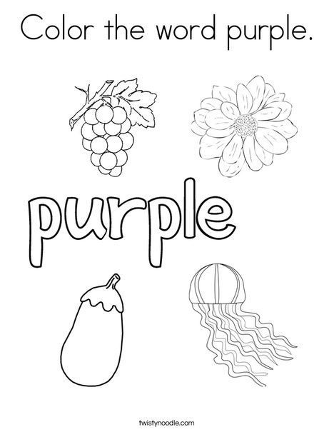 Color The Word Purple Coloring Page Purple Pages Color Worksheets For Preschool Preschool Color Activities