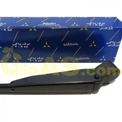 Brilliant Bazoi Brf Pak Kn Pzho 405 Peugeot 405 Wiper Arm Loazm Khodro Froshgah Wiring 101 Capemaxxcnl