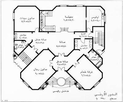 تصميم يناسب الذوق السعودي مخطط فلل سعودية تصاميم داخلية فلل خرائط فلل خليجية فلل Architectural House Plans Single Storey House Plans Square House Plans