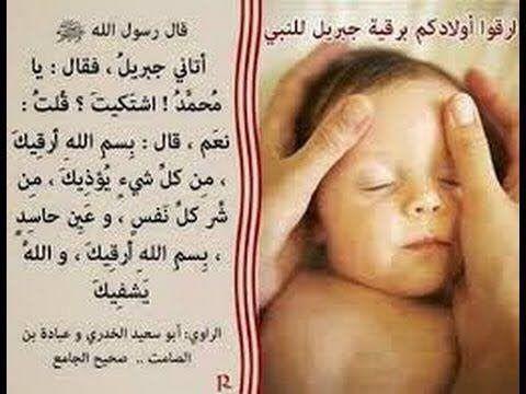 360 وصفة تقضي علي كهرباء المخ الزائده وتحد من مرض التوحد انصحكم بها لأنفسكم ولاطفالكم Youtube Islam Facts Islamic Phrases Islam Beliefs