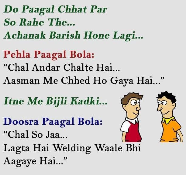 Pin by Maahi Behl on Hindi Jokes | One liner jokes, Funny ...