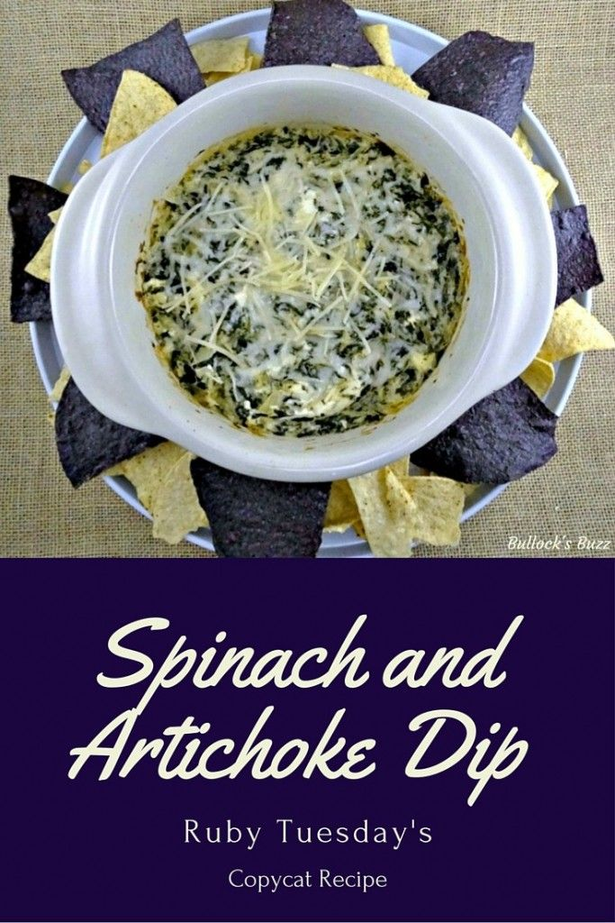 Ruby Tuesday's Spinach and Artichoke Dip: Copy Cat Recipe