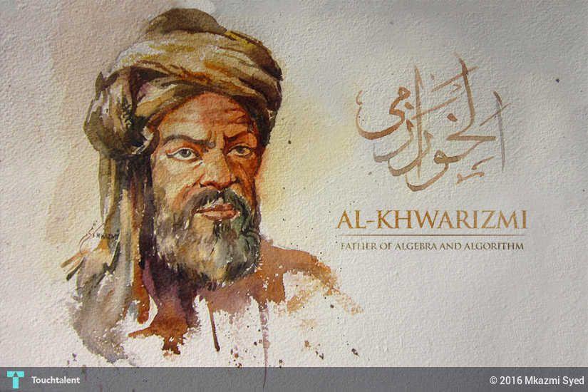 Al Khwarizmi In Painting By Mkazmi Syed Seni Islamis Buku Biografi Tokoh Sejarah