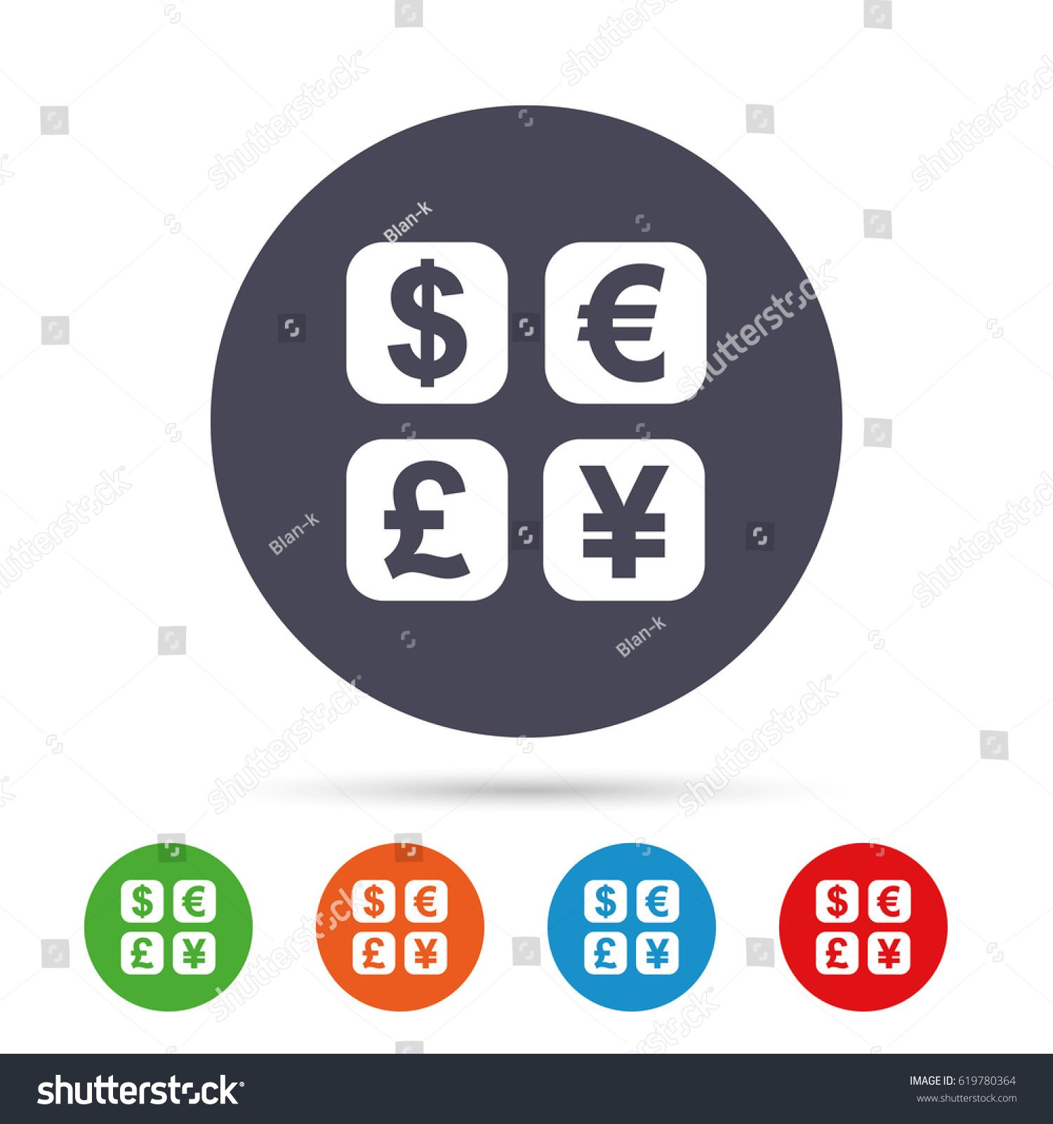 Currency Exchange Sign Icon