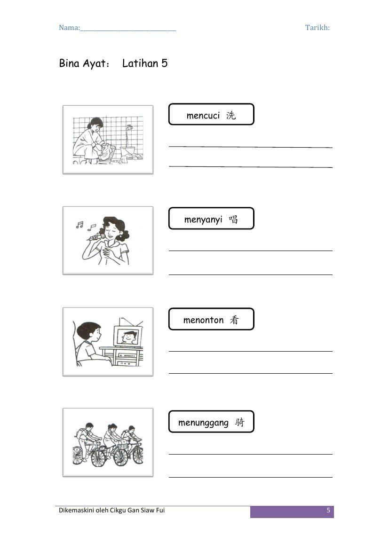 Latihan Bina Ayat Bm Tahun 1 Dan 2 Berdefinisi Cina Elementary Worksheets School Worksheets Preschool Weather