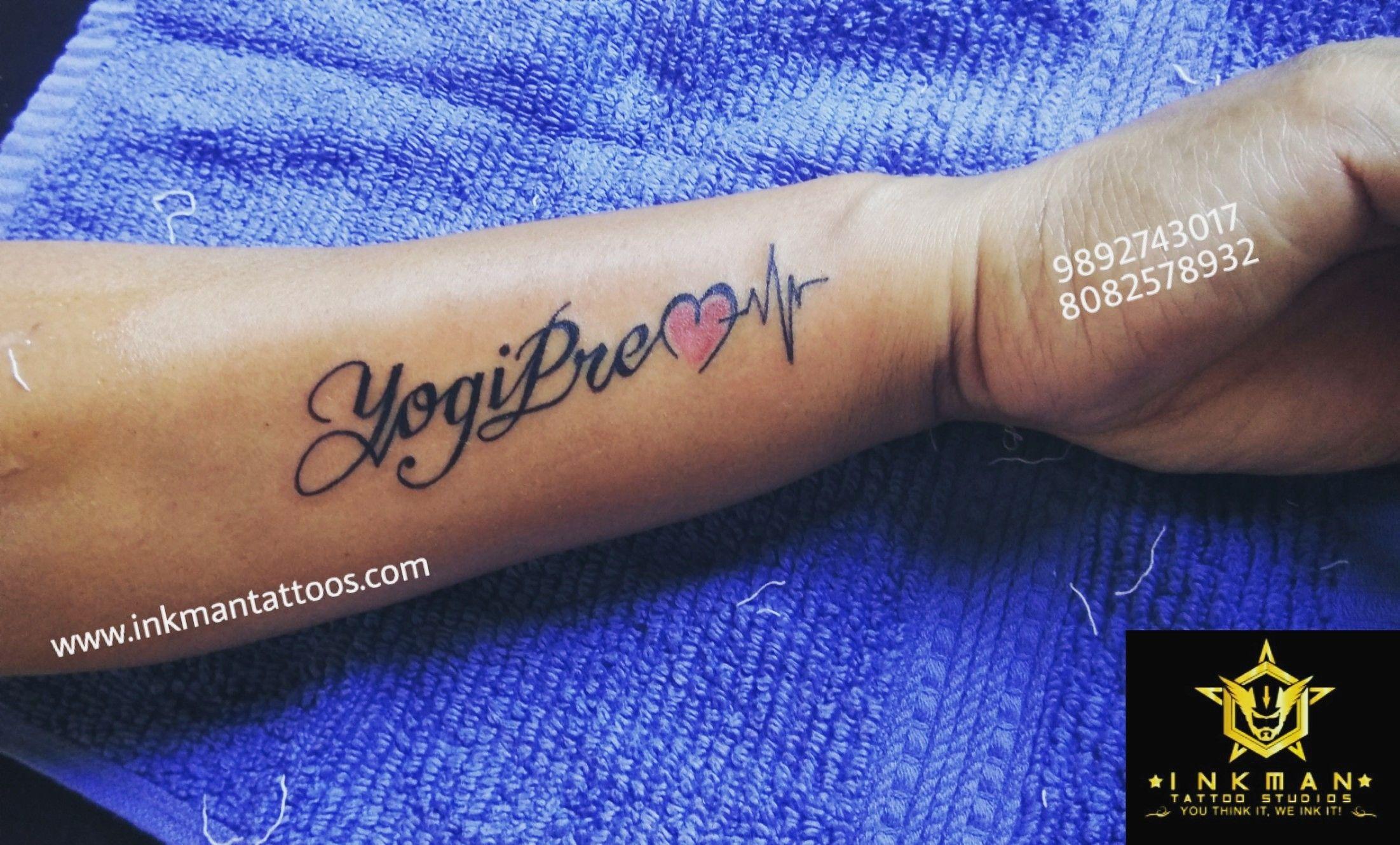 Name Tattoo Tattoo Designs For Men In 2020 Tattoo Designs Men Name Tattoo Tattoos