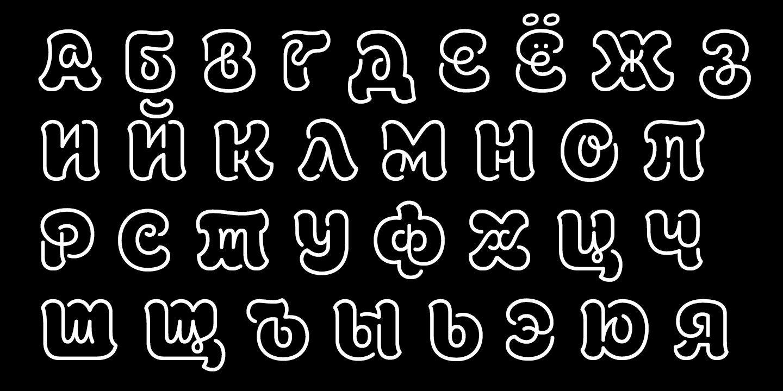 ALS Lamon™ - Webfont & Desktop font « MyFonts