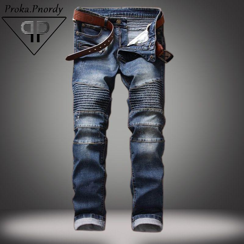 >> Click to Buy << 2017 Proka Pnordy Men's Classic Jeans Knee Drape Panel Moto Biker Jeans Men Skinny Slim Jeans Male Hip Hop Denim Jeans Homme #Affiliate