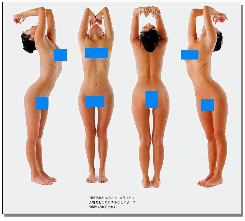 Naked Study The Nude Female Anatomy Pictures