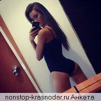 38fm знакомства в иркутск