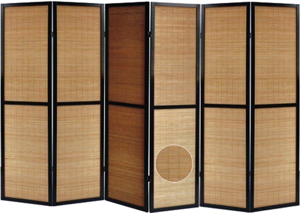 excellent dcouvrez luoffre paravent pliable panneaux cm gris et rouge pas cher sur cdiscount. Black Bedroom Furniture Sets. Home Design Ideas