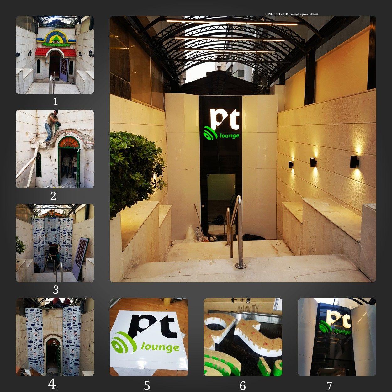 ديكور نادي نوادي Gym Design Gym Decor شركة تنفيذ ديكور داخلي في لبنان للتواصل 0096171170181 ترميم بيوت شقق بيوت قديمة ا House Styles House Design Decor Design