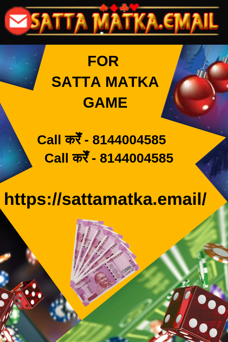 Play bazar satta game