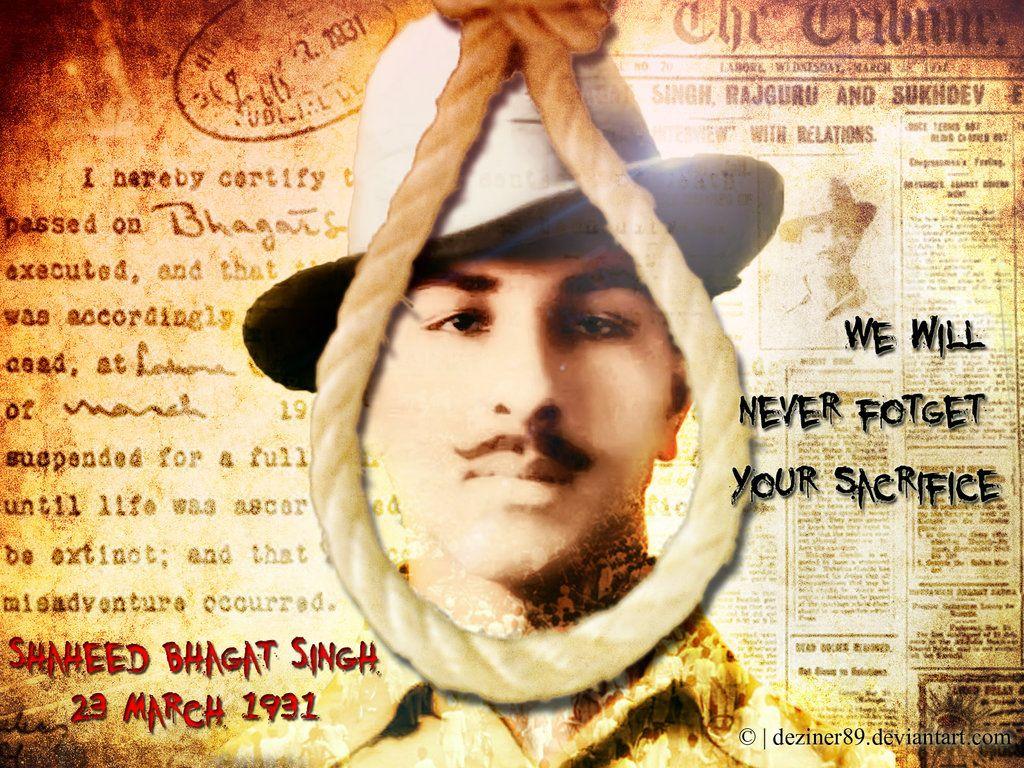 Bhagat Singh Sacrifice by on