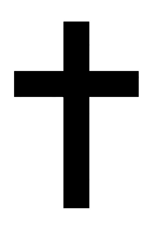 Cross Spiritual Decal The Christian Cross Seen As A