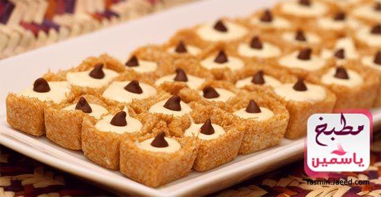 طريقة عمل حلى قهوة سهل وسريع 2015 ياسمين Dessert Recipes Food Delicious
