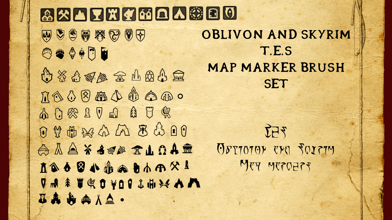 Oblivion and Skyrim Map Marker Brush Set by Iam4ever cartography