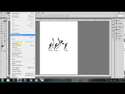 How To Write Arabic In Photoshop Cs5