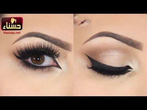Youtube Makeup Halloween Face Makeup Face