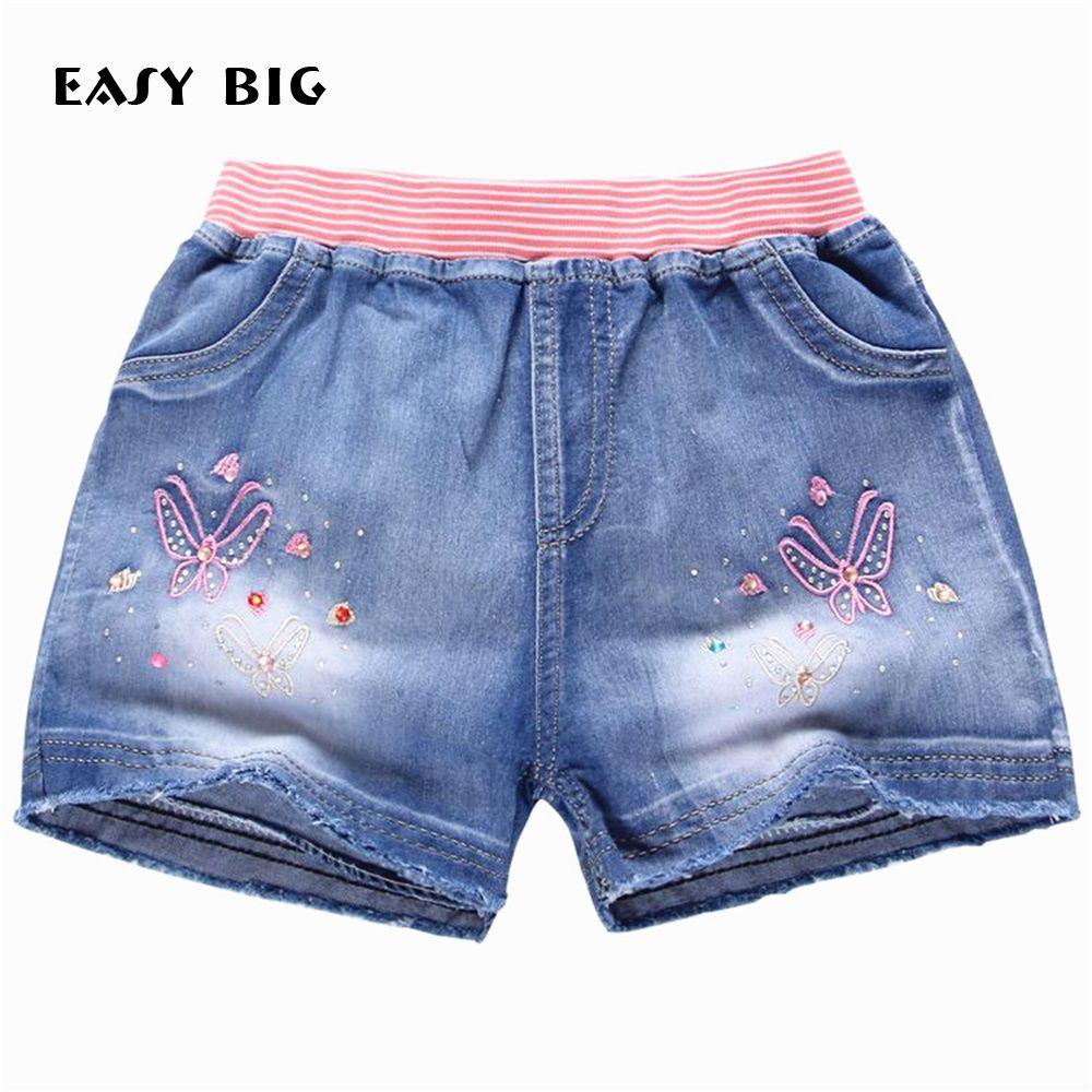 buy girls shorts