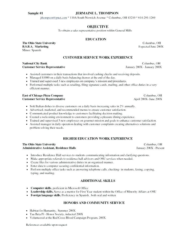 Banquet Captain Resume Yacht Captain Resume Sample Unique