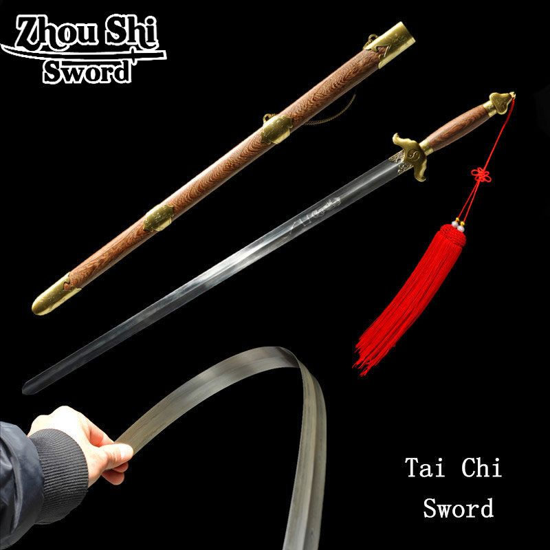 Martial Arts Training Chinese Kung Tai Chi Sword Stainless Steel