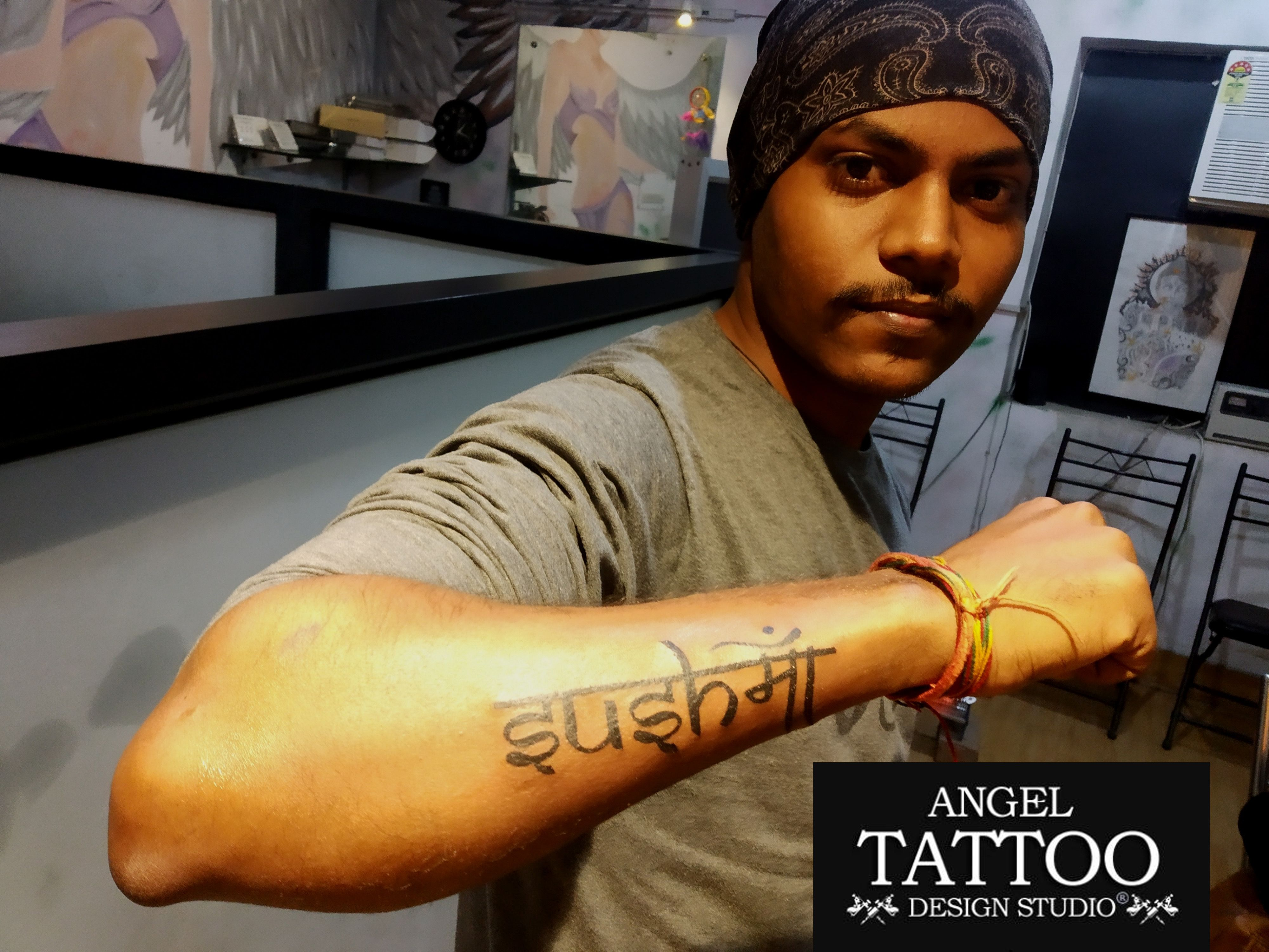 9f65b5901d356 Sushma name tattoo made at Gurgaon shop; call 8826602967 for appointment  #sushma #sushmaname #sushmatattoo #sushmanametattoo #maatattoo