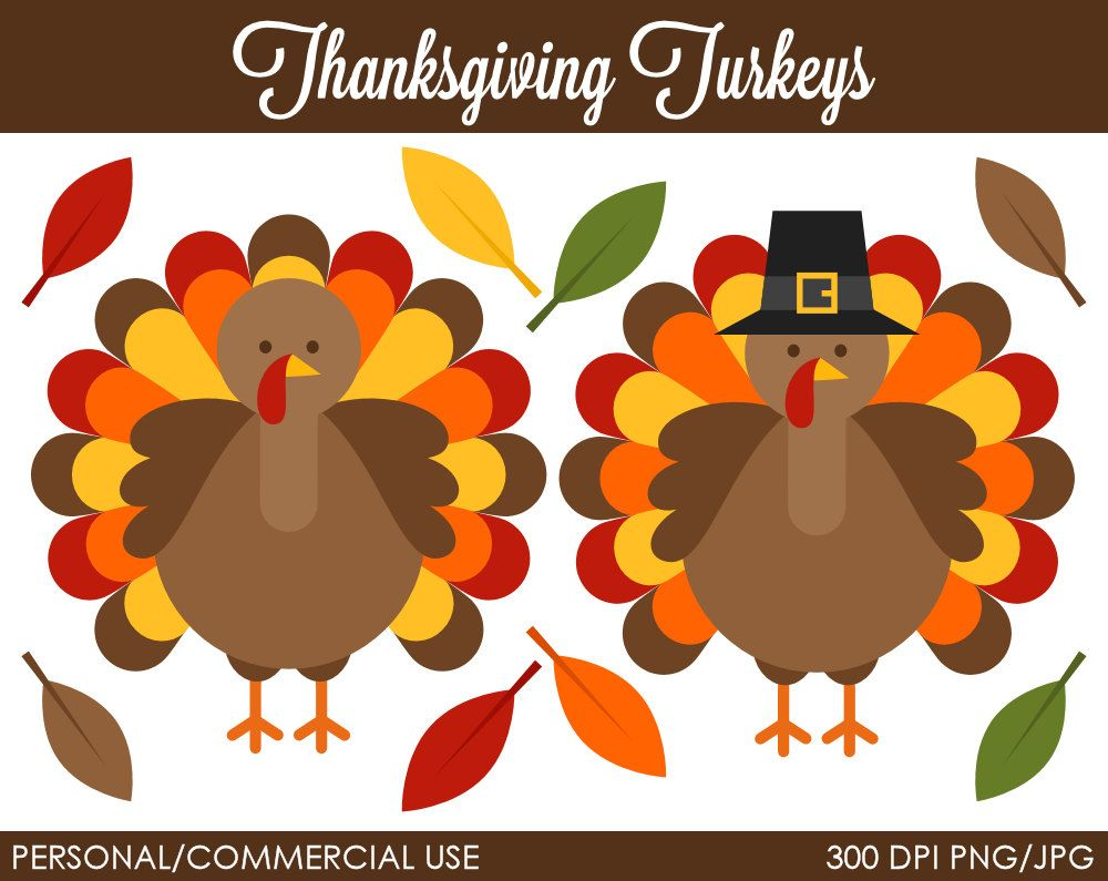 pin by katie lucas on thankful pinterest thanksgiving and holidays rh pinterest com turkey clip art images turkey clipart