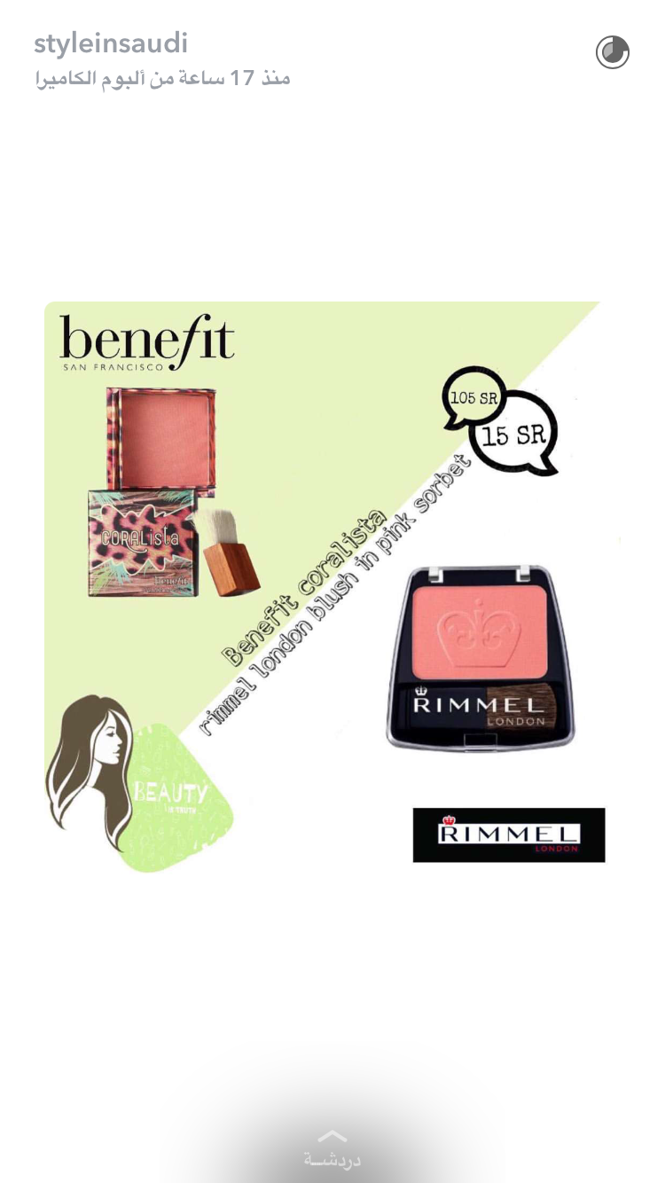 Pin by Amani on Makeup,hair and more Benefit san