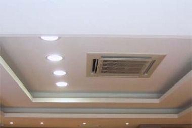 Techo continuo decorativo falsos techos pinterest - Falso techo decorativo ...