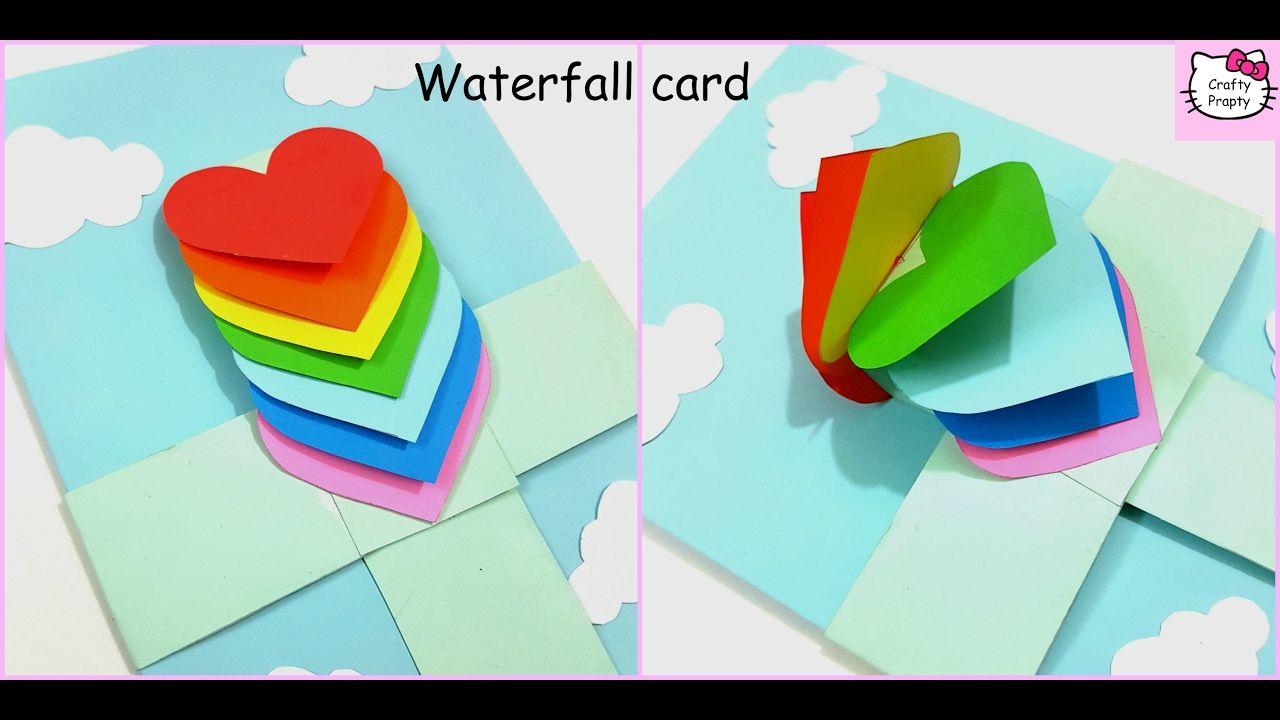 Движущиеся сердечки радужная открытка из бумаги, открытки осени